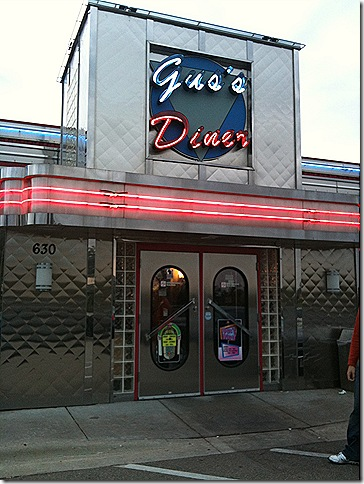 gus's diner